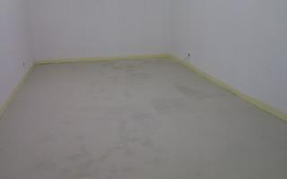 nivelizácia podlahy.